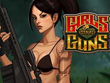 Девушки С Оружием: Жара В Джунглях в казино Вулкан Удачи